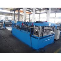 China Adjustable Shelf Box Panel / Door Frame Roll Forming Machine with folding four sides wholesale