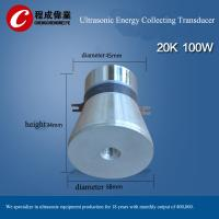 China 100 W 20 Khz Transducer , Piezoelectric Transducer Ultrasound Heat Resistance wholesale