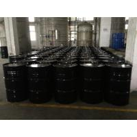 China FY983(Benzyl Acetate)Eco Friendly Isophorone Solvent, Essence Solvent wholesale