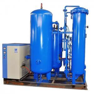China Nitrogen / Oxygen Gas Filling Plant , Cryogenic Nitrogen Generation Plant High Purity wholesale