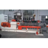 China ABS PC PS PP masterbatch Double Screw Extruder 200-300kg/h ABB invertor wholesale
