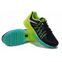 Buy cheap nike air max 2015 shoes cheap wholesale source www.doamazingbusiness.net from wholesalers
