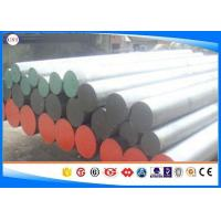 China EN26 Alloy Steel Round Bar , 10-350 Mm Heat Treated High Tensile Steel Bar wholesale
