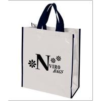 BOPP Laminated Nonwoven Bag