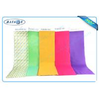 China 5cm to 320cm PP Spunbond Non Woven Fabric of Full Range Colors Used for Different Purposes wholesale