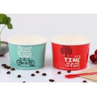 China Custom Ice Cream Paper Bowls Disposable For Frozen Yogurt Shop , Eco Freindly wholesale