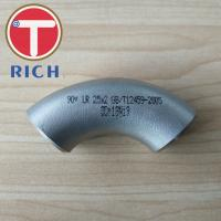 Buy cheap Stainless Automotive Steel Tubes 21.3 - 1220mm Od For Machinery Parts from wholesalers