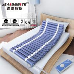 China Microcomputer Control Anti Decubitus Air Mattress For Bedsores Medical PVC Material wholesale