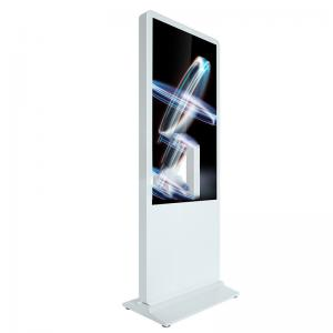 China Rohs 4096×4096 Touch Screen Kiosk wholesale