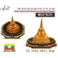 Quality Burma great golden stupa craftwork Decoration for sale