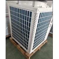 China Hot Comfortable Water Swimming Pool Heat Pump With Digital LCD Display Wire Control Panel wholesale
