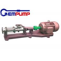 China Stainless steel chemical single screw pump / High Efficiency Stainless Steel Pump / industry use pump wholesale