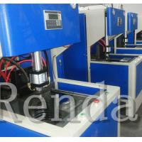 China ISO 1500 BPH Bottle Blowing Machine 380V Automatic Blow Moulding Machine wholesale