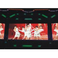 China Multi-function RGB Indoor Usage Led Display ,  P4mm SMD2121 For  Backdrop Stage wholesale