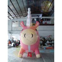 China Attractive Large Inflatable Unicorn , Customized Durable Unicorn Balloon wholesale