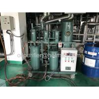 Buy cheap Vacuum Gear Oil Purifier Machine, Hydraulic Oil Purification Machine,Lubricant Oil Treatment plant manufacturer from wholesalers