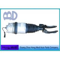 China OEM Audi A7 Air Suspension Air Ride Suspension 7P6616039N 7P6616040N wholesale