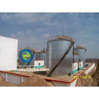 China Fire Water Storage Tanks With Aluminum Roof Can Be Dismantled And Rebuilt wholesale