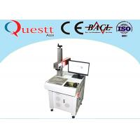 China Metal Laser Marking Machine 20W Imported Scanner Rotary Device on sale