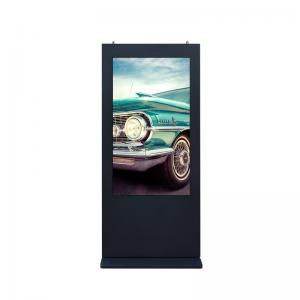 China Outdoor Rohs H81 Floor Stand Digital Signage 43 Inch Support 32bit OSD wholesale