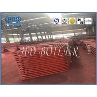 Buy cheap Waste Heat Recovery Into Energy Module System For Industrial , HDB boiler from wholesalers