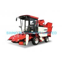 China 4YZP-2C Peeled waxy corn harvester for harvesting maize wholesale