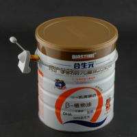 China Stainless Steel EAS Hard Tag 58KHZ For Powdered Milk , Anti Theft wholesale
