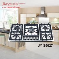 China Newly 5 Burners Built-in Gas Stoves JY-S5027 wholesale
