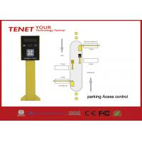 Quality RS485 Parking Access Control Systems Parking Ticket Box Remote And Manual for sale