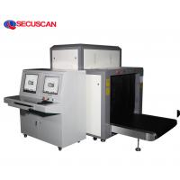 China Professional Security Smiths X Ray Baggage Scanner Machine For Courthouses wholesale