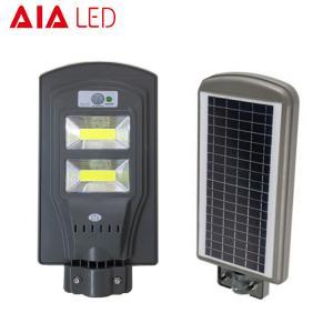 China hot sale IP65 COB 40W outdoor decorative solar lights fixture outdoor led solar sidewalk lights wholesale