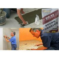 China Waterproof Bonding Ceramic Tile Adhesive , Tough Stone Adhesive For Bathroom wholesale