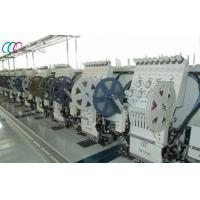 China 12 Heads Industrial Double Sequin Embroidery Machine With Servo Motor wholesale