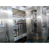 Buy cheap 275ml / 300ml Glass Bottle Carbonated Beverage Filling Machine DCGF60-60-15 from wholesalers