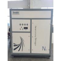 Quality All In One Psa Nitrogen Generation System For Food Bread Grain Chips Fresh Packing for sale