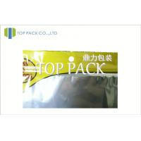Quality Yellow Clear Fishing Lure Zip Pouch Packaging With Foil Lined for sale