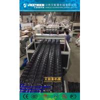 China environmental protection plastic roofing sheet making machine , glazed tiles production machine wholesale