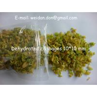 China AD cabbages 10*10 mm wholesale