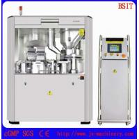 China NJP2200 Full Automatic Hard Capsule Filling Machine with capacity 132000 capsules/hour wholesale
