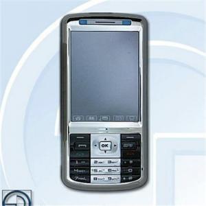China Mobile phone nokia,iphone,motorola, sony ericsson,samsung wholesale