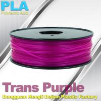 China Biological Trans Purple PLA 3d Printer Filament  For Printing Consumables wholesale