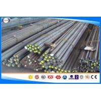 China C40E Hot Rolled Steel Bar , Quenched And Tempered Carbon Steel Round Bar wholesale
