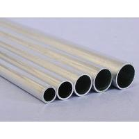 Quality aluminum tube 3003, aluminum alloy tube, aluminum tube, al3003 for sale