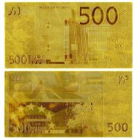 China 500 EURO Gold Foil Banknote Collection wholesale