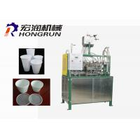 China High Efficiency Thermocol Cup Making Machine Low Steam Consumption 220V / 380V wholesale