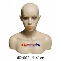 China Quality Realistic Mannequin Head & Bust wholesale