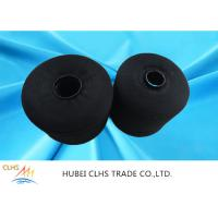 China Black Spun Dyed Polyester Yarn High Strength  Abrasion Resistance For Jeans wholesale