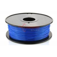 China 1.75mm / 3mm 3D Printer Materials PLA Filament No Block Nozzle wholesale