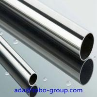 China UNS S32750 Super Duplex Stainless Steel Pipe ASTM A789 ASTM A790 ASTM A213 wholesale