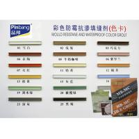 China Sealing Bathroom Tile Grout With Blue Mould Resistant Grout wholesale